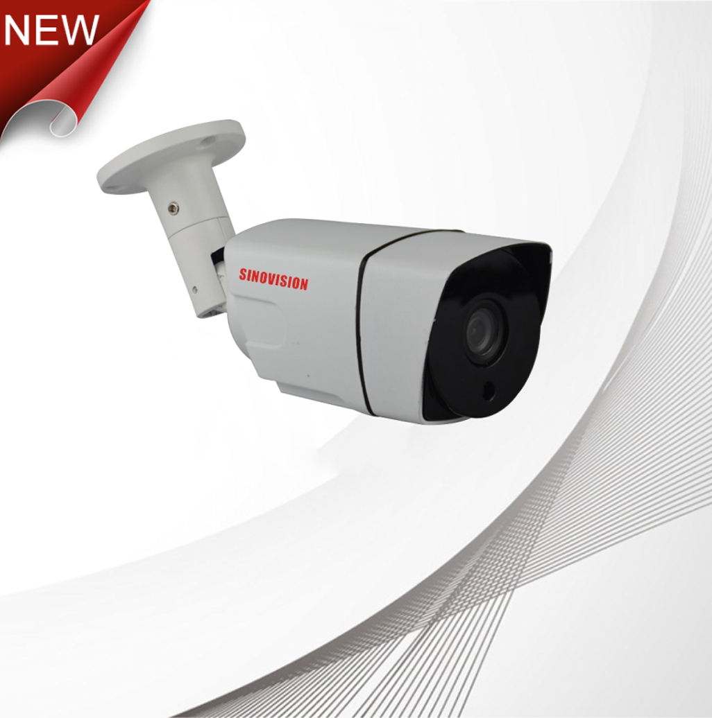 Sinovision 5.0MP HD Bullet Varifocal Camera