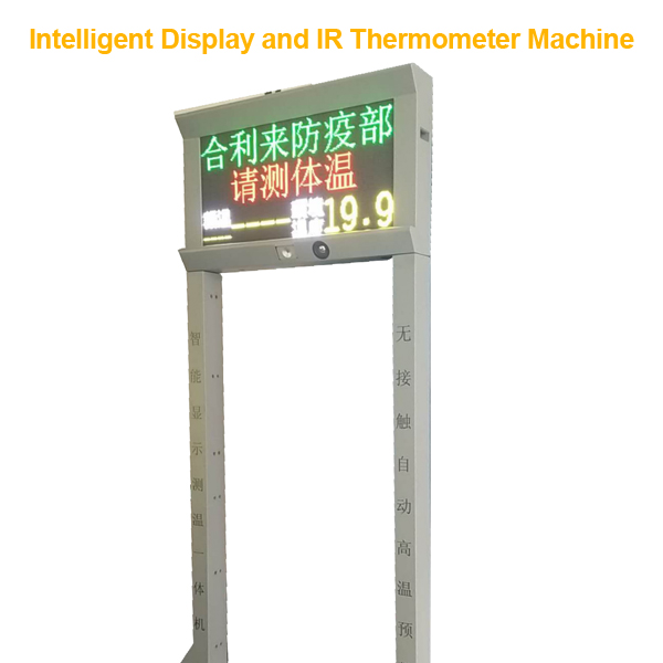 Intelligent display and IR thermometer Machine