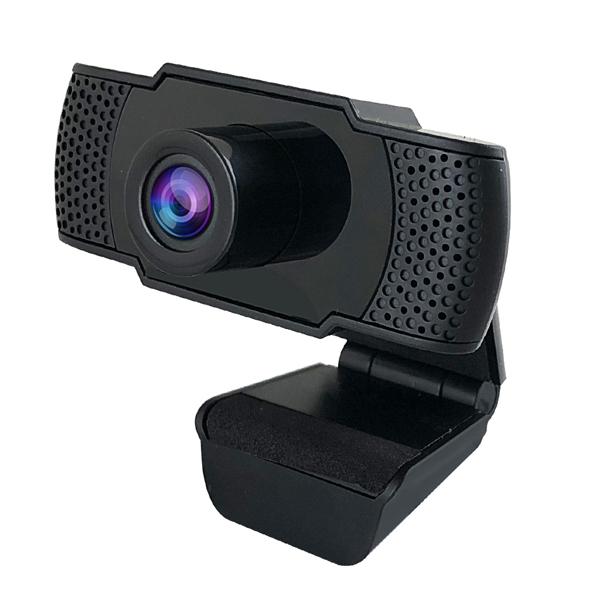 HD 1080P USB Web Camera